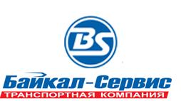 Транспортная компания Транспортные компании Москвы